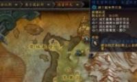 魔兽世界8.15复仇小鸡获取攻略