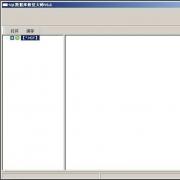 SQL数据库修复大师 V6.63 官方版
