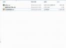 红蝶大号已付款检测软件V8.8.8.8 官方版