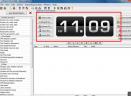 出勤记录管理工具V1.0 免费版