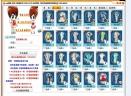 QQ炫舞卡装备V3.5.7 官方版