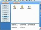 旺点美容美发管理软件V14.12.10 官方版