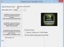显卡驱动卸载器(Display Driver Uninstaller)V13.5.4.0 官方版