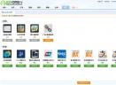 ESPCMS易思企业网站管理系统V6.1.14.11.25 官方版