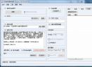 158邮件营销专家V11.2.1 最新版
