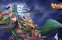 智谋三国志·游戏合集