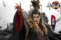 大秦之帝国崛起·五分3D游戏 合集