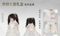 剑网3曼纱旋舞礼盒外观四体型预览