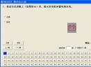 驾驶员科目一模拟考试2015V1.1