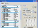 乐期图表量化软件V4.0.002 官方版