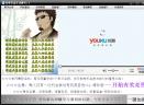 扫盲宝盒V3.2 官方版