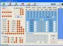 大亨大乐透高级算号器V8.81 官方版