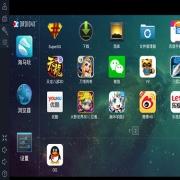 海马玩安卓模拟器(Droid4X) V0.6.2 官方版