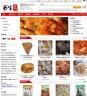乐彼多语言网店系统V14.0.0 官方版
