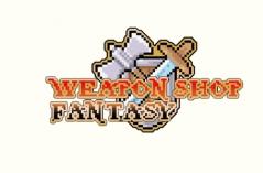 武器店物语·游戏合集