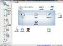 MExpress媒介投放业务管理系统V1.0.2 官方版