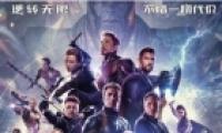 《复仇者联盟4:终局之战》票房破5亿是怎么回事?