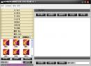 高清晰影楼相册制作系统V3.5 简体中文绿色版