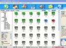 房讯房屋管理软件V707141014 官方版