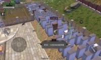 明日之后3v3模拟演习玩法攻略