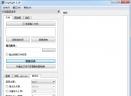 代码高亮神器highlight code converterV3.19 中文版