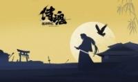 《侍魂:胧月传说》五一劳动节活动玩法攻略