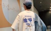 青春时尚男生微信头像2019 高冷帅气男生微信头像2019精选