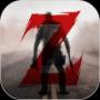 生存Z V1.2.50 安卓版