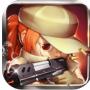 合金弹头:集结 V3.0.0 苹果版
