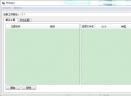 天天动听皮肤制作软件(TPacker)V1.0 绿色版