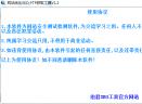 网站优化SEO-FTP获取工具V1.2 绿色版
