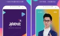 2019直播答题赢现金的app软件原创推荐