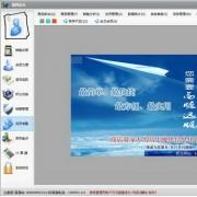 床上用品收银管理软件 V8.5 正式版