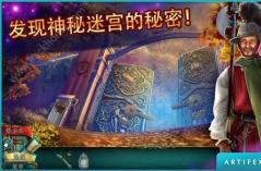 丢失的魔典2神秘碎片·游戏合集