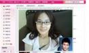 UShow friend可视化视频交友平台V2.4 官方版