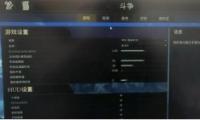 《雷霆一击》设置中文方法攻略