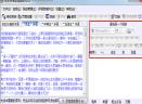 学生评语管理系统版免费V6.12 正式版