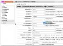 牛叉内容管理系统(NiuXcms)V1.07 官方版