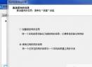 自动目录同步软件V1.3.0 正式版