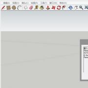 速图SuTool V2014 免费版