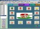 大地球饲料进销存财务管理系统V7.70 正式版