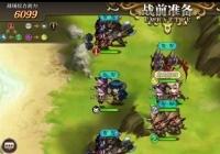 梦幻模拟战命运的战车被操控的人偶IF全成就视频攻略