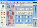 大亨数字排列高级算号器V8.81 官方版