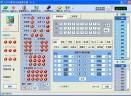 大亨3D排列三高级算号器V8.81 官方版