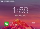 弹窗短信V5.2.0.0 安卓版