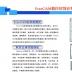 FreeCAM数控切割套料软件