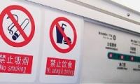北京地铁禁食规定是怎么回事 北京地铁禁食规定是什么情况