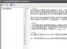 Elroy程序源代码管理助手V1.01 绿色版