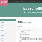 快切(quickcss) V1.2 官方最新版