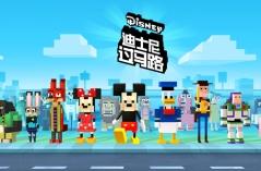 迪士尼过马路·游戏合集